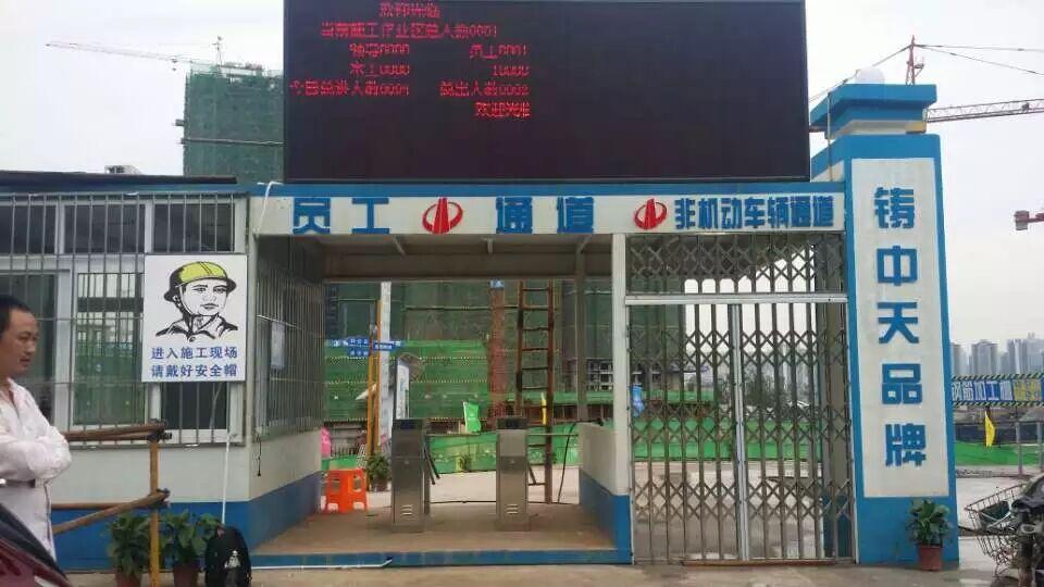 中国建设招商晶公馆项目万博体育max手机登录系统